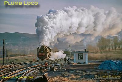QJ6301, Lindong, 10th November 2002