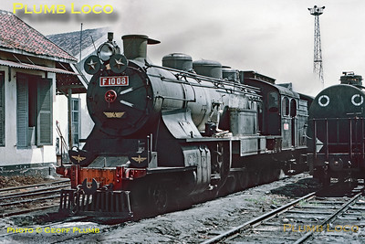 PNKA No. F10 08, Kertosono, 25th July 1973