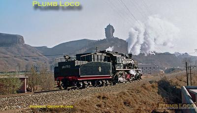 No. SY1753, Chengde, 4th November 2002