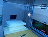 Lower bunk.