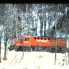 CP Engine on Local Freight Vermont 1992