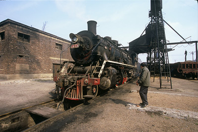 SY 1818 prepares to take on coal.