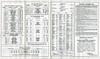 Temiskaming and Northern Ontario Railway timetable 1946 June 23. Overprinted Ontario Northland Railway. Bus and boat lines. North Bay Swastika Kirkland Lake. Englehart Charlton Kirkland Lake. Elk Lake New Liskeard. Lake Temagami. Iroquois Falls Porquis.