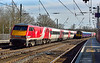 New liveried 91105 propels DVT 82200 and 1A28 through Welham Green passing northbound 317344  working 1P54 the 13.22 service from Kings Cross to Peterborough<br /> <br /> 10 March 2015