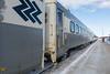 Polar Bear Express in Moosonee, coach 615.