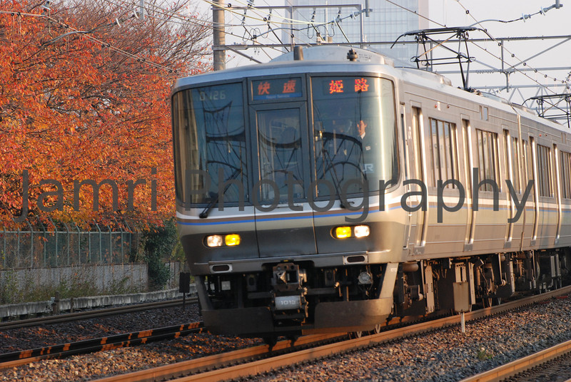 Commuter Train, Nagaokakyo, Kyoto-fu, Japan