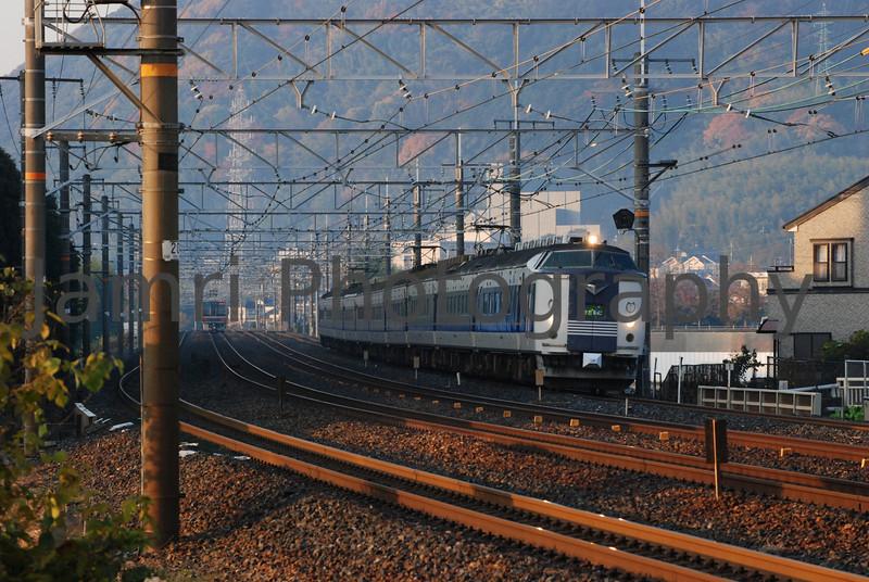 Limit Express, Nagaokakyo, Kyoto-fu, Japan