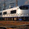 Haruka Limited Express, Nagaokakyo, Kyoto-fu, Japan