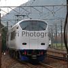 Limited Express, Nagaokakyo, Kyoto-fu, Japan