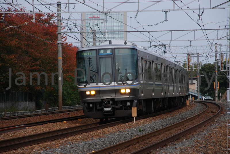 JR Commuter Train, Nagaokakyo, Kyoto-fu, Japan