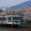Slave Carriages on Limited Express, Electric Loco Pulled, Nagaokakyo, Kyoto-fu, Japan