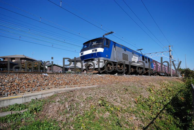 Freight Train, Nagaokakyo, Kyoto-fu, Japan