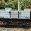 20 4w 4 Plank Open - Vale of Rheidol Railway 16.07.14