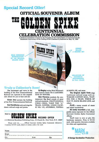 1969 Mark Records.