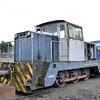 6295 (LH005) Hunslet 0-6-0DH - Weardale Railway 14.04.16