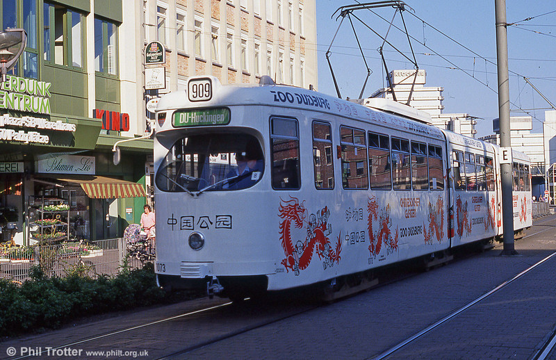 Duisburg 1073 in advertising livery at Konigstrasse.