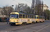 T4D 1048 near the Hauptbahnhof on 12th April, 1993.