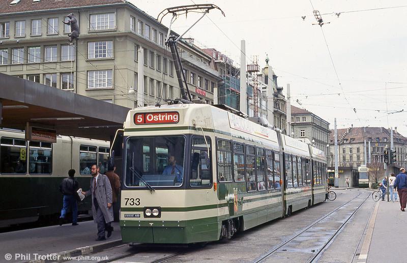 Car 733 at the Hauptbahnhof on 13th April 1992.