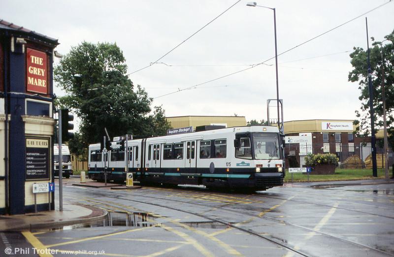 Metrolink 1015 'Skill City' approaching Weaste on 26th June 2004.