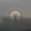 Brocken spectre on the summit of Major Peak