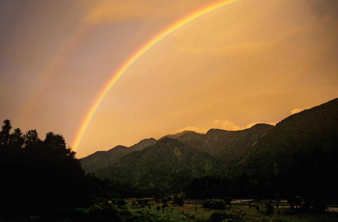 Rainbow over the Copland River car park