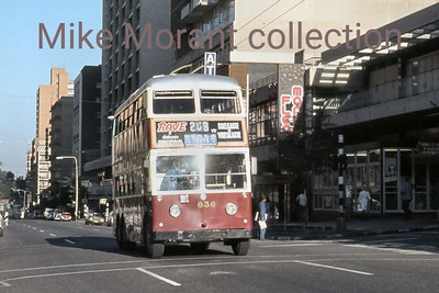Johannesburg, South Africa, trolleybus dated 29/2/77 BUT 2nd series 1956 Fleet no. 636 Route 20B [Mike Morant collection]