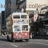 Johannesburg, South Africa, trolleybus dated 29/2/77<br> BUT 2nd series 1956<br> Fleet no. 636<br> Route 20B<br> [<i>Mike Morant collection</i>]