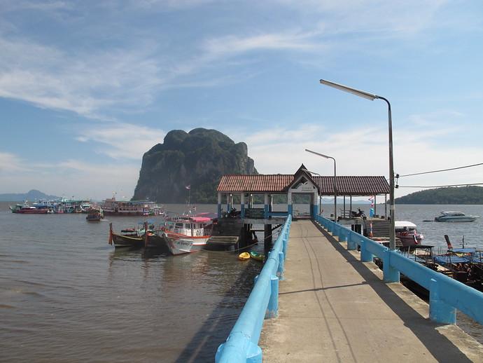Pak Meng Pier, Trang