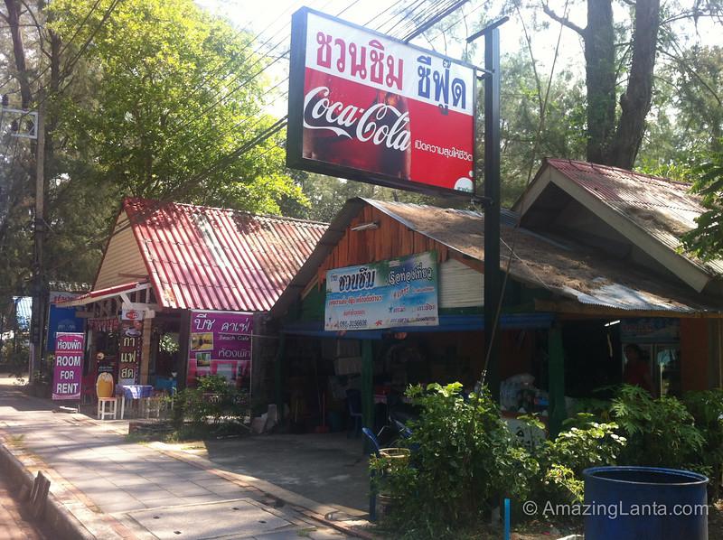 Pak Meng Beach Road ,Trang, Thailand