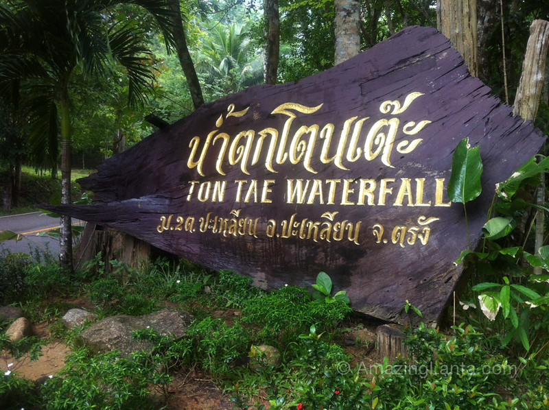 Ton Tae Waterfall,Trang, Thailand