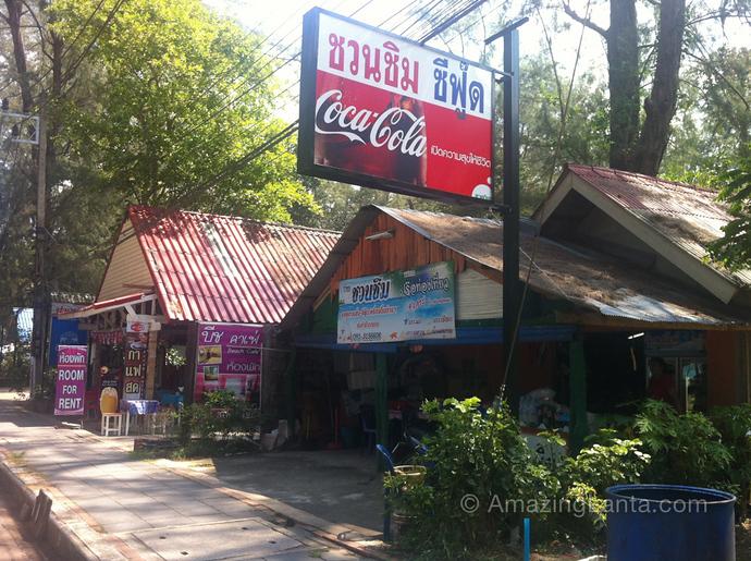 Pak Meng Beach Road, Trang, Thailand
