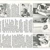 19880208 Monday Monitor 36(6)_pdf_1_Page_3