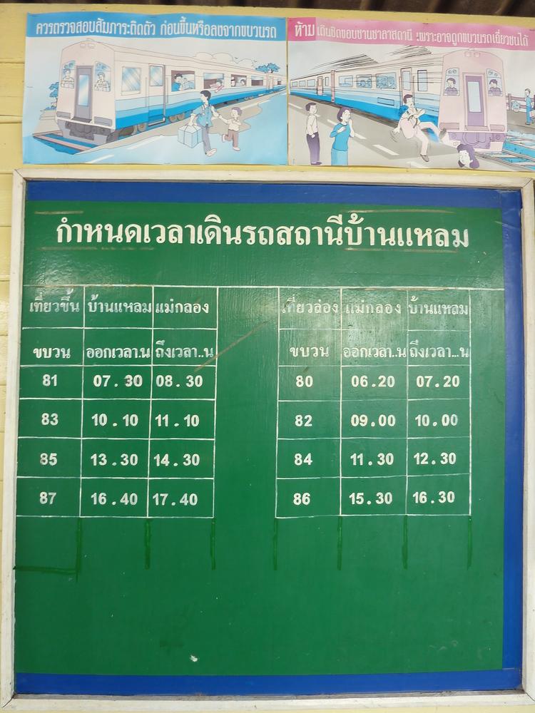 Ban Laem to Maeklong Timetable