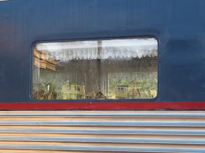 TrainCarPassenger