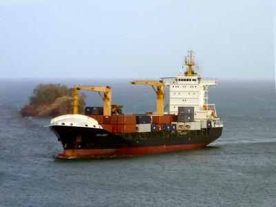 Ship at Sea P1010623