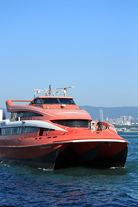 Turbojet Fast Cat to Macau, Hong Kong Island