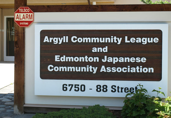 Argyll Community League