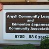 Argyll Community League