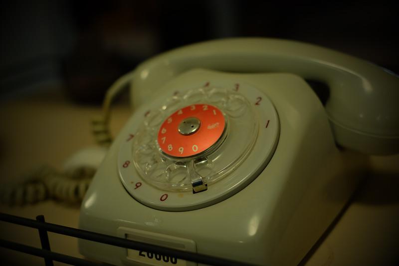 Old Phone in Gardur Museum