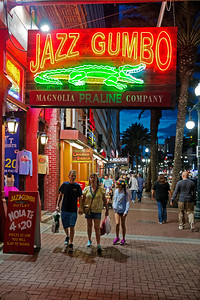 New Orleans Evening (II)