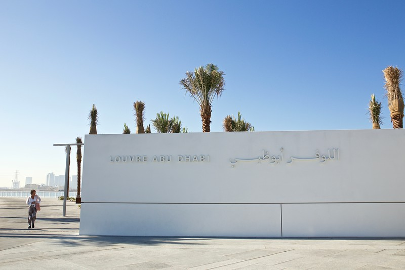 We eagerly visited the new Louvre Abu Dhabi museum that has opened on Saadiyat Island, about a 10-minute drive from the NYU/AD campus, also on Saadiyat.