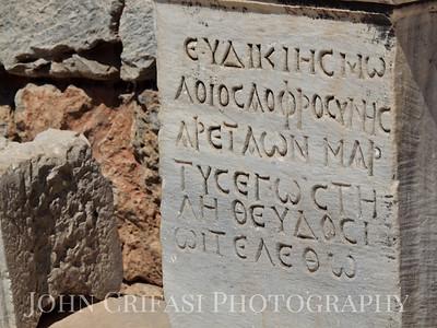 Ephesus-37