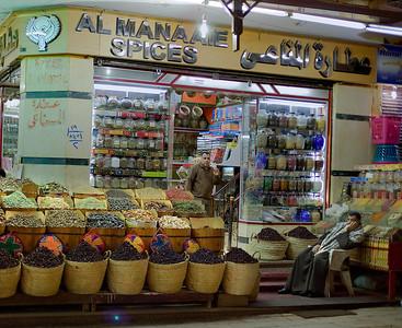 Egypt 0324