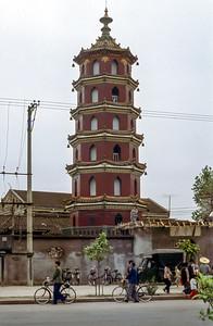Foshan, Guangdong, May 16th 1979