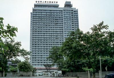 Guangdong, May 15th 1979