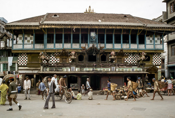 Kathmandu, Oct 23 1978