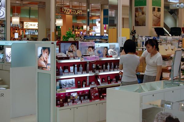 Tokyo, May 2007