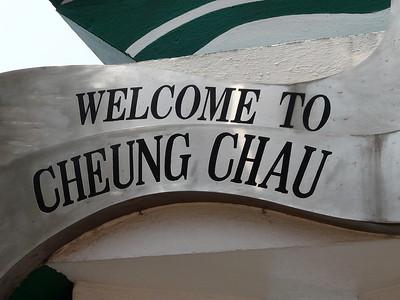 2009 Hong Kong - Cheung Chau Island