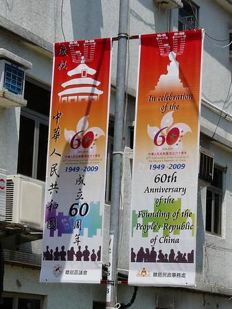 2009 Hong Kong - Peng Chau Island