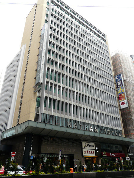 my hotel on Nathan Road in Kowloon
